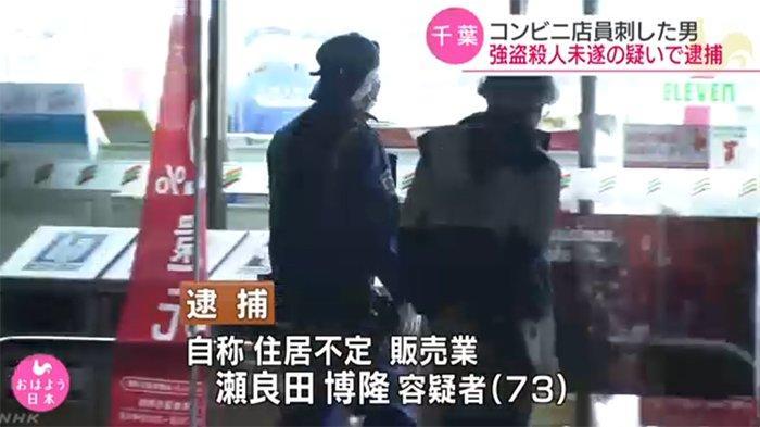 polisi-jepang-olah-tkp-kasus-pencurian-di-seven-eleven.jpg