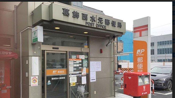 Pos Jepang Umumkan akan Ada Keterlambatan Pengiriman akibat Pembatasan Perjalanan Terkait Olimpiade