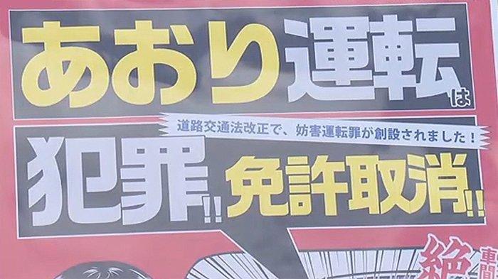 Selama 6 Bulan Ditemukan 58 Kasus Berkendara Ugal-ugalan di Jalan Raya Jepang