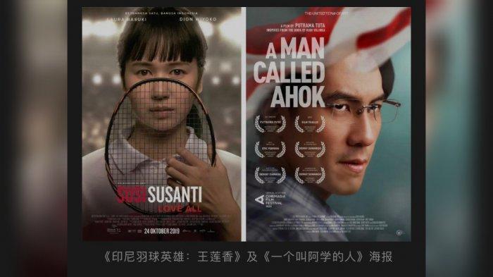 Film Susi Susanti: Love Alldan A Man Called Ahok Ramaikan Beijing International Film Festival