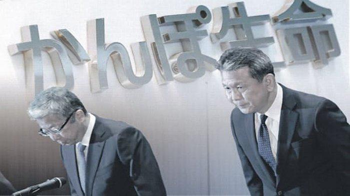 Skandal Japan Post Insurance, Perusahaan Data Ulang 26,48 Juta Nasabahnya di Jepang