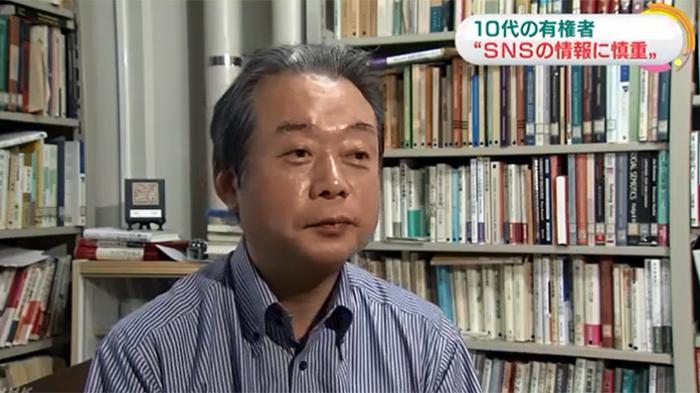 Separuh Remaja Jepang Dapat Informasi Mengenai Pemilu dari Internet