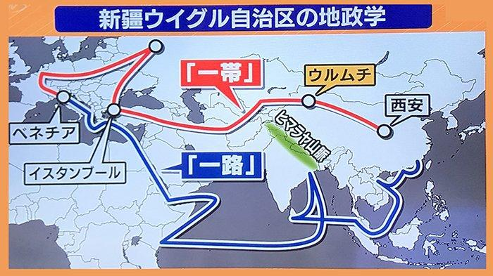 Program One Belt and One Road China yang ingin juga melewati Indonesia dengan proyek kereta api.