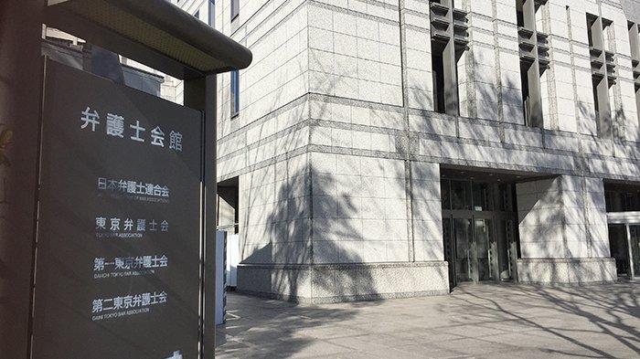 Gelapkan Uang Kliennya 6 Juta Yen, Pengacara Jepang Ditangkap Polisi
