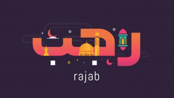 1 Rajab 1441 H dimulai Selasa (25/2/2020). Inilah doa yang dibaca Rasulullah saat memasuki bulan Rajab, lengkap dengan lafal latin dan arti.