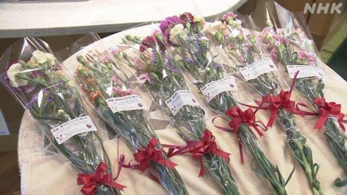 Rangkaian buket bunga yang disiapkan untuk dibagi-bagi di Hiroshima Jepang.