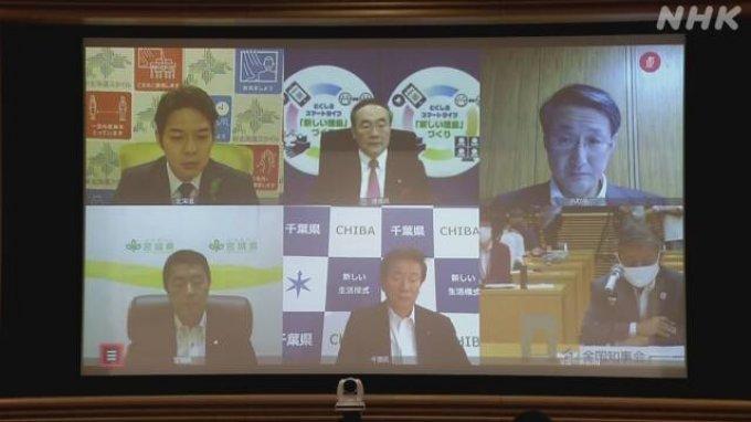 Para Gubernur Bersiap Diri Hadapi Warga Asing yang akan Masuk Jepang Mulai Oktober 2020