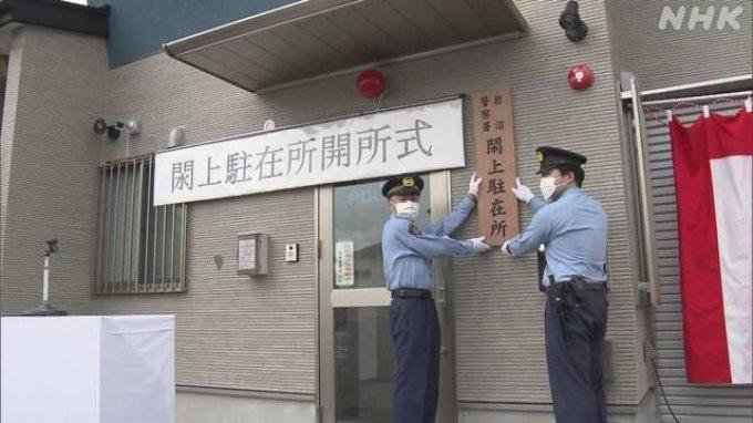 Hanyut Akibat Tsunami Jepang 10 Tahun Lalu, Pos Polisi Yuriage Kini Beroperasi Lagi
