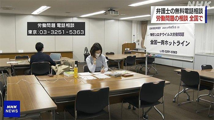 Ruang pengacara ketenagakerjaan Jepang menerima telepon konsultasi hingga Minggu (5/4/2020) jam 17.00.