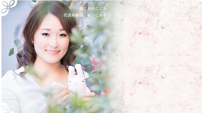 Si Cantik Jepang Ini Ingin Berbisnis ke Indonesia