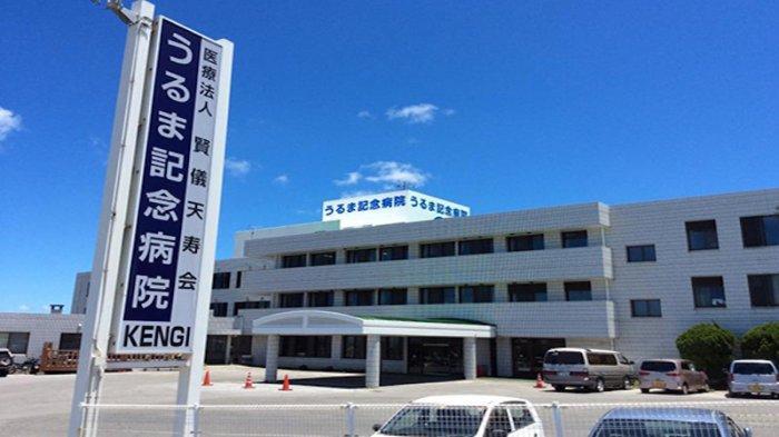 64 Pasien Corona Meninggal di Rumah Sakit Memorial Uruma Okinawa Jepang