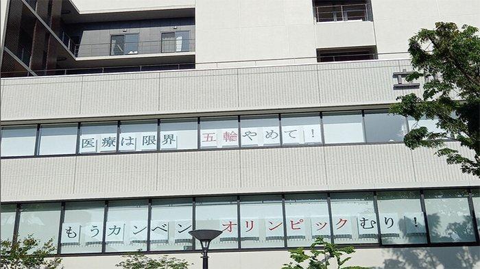 Rumah Sakit Tachikawa Sogo di Tokyo bertuliskan,