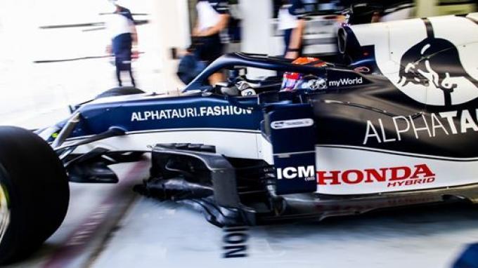 Scuderia AlphaTauri F1 Team Gandeng Perusahaan Layanan Keuangan Global Asal Inggris