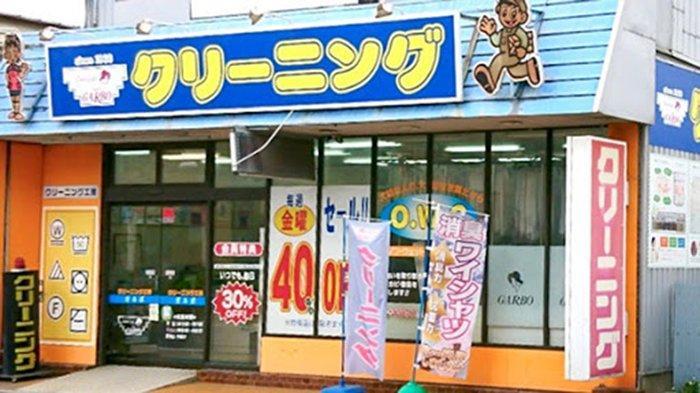 Sebuah tempat cleaning (binatu) di Kota Toda, Jepang.