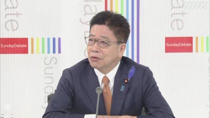 Tanggapan Kedubes Jepang Adanya Pesawat yang Bawa Pulang Warga Jepang Dari Indonesia