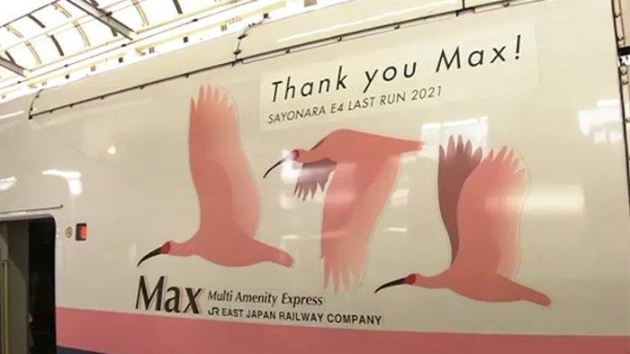 Max Jepang, Kereta Berkecepatan Tinggi Terbesar di Dunia Pensiun per 1 Oktober ini
