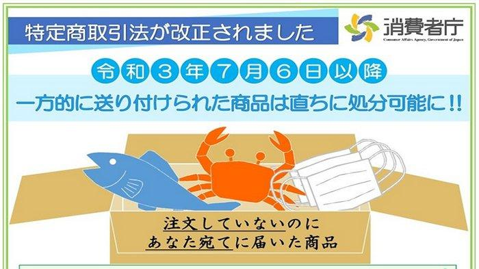 Jepang Punya Aturan Baru, Mulai 6 Juli Barang yang Dikirim Sepihak Boleh Dibuang