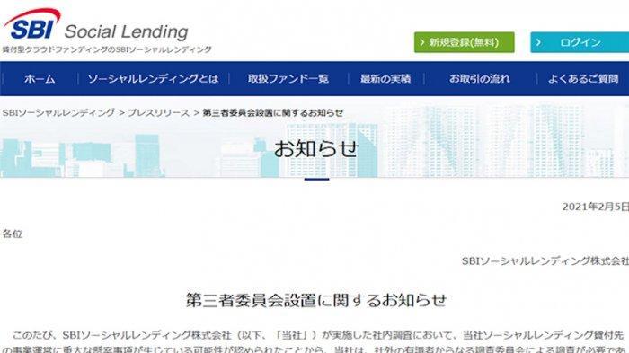 Dicurigai Selewengkan Uang Investor, Anak Perusahaan Softbank Bentuk Tim Investigasi Pihak Ketiga
