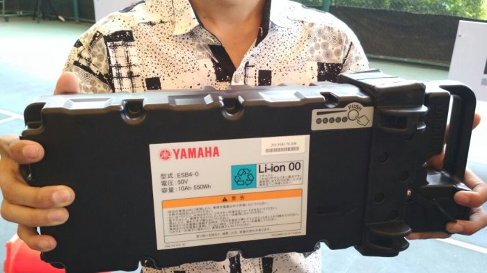 Pengolahan Baterai Jadi Kunci