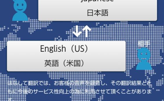 Mengapa Jasa Penerjemah Penting Bagi Bisnis?