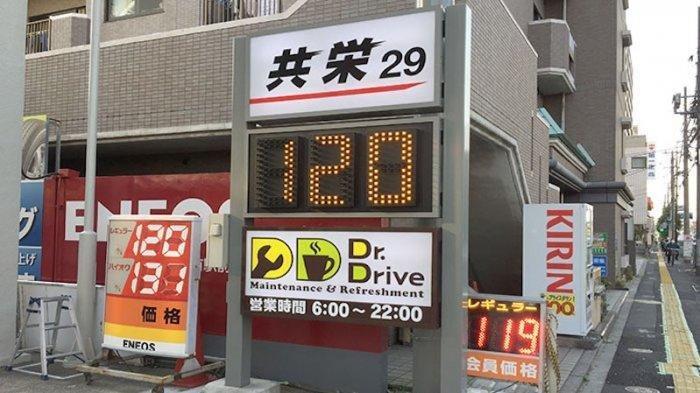 SPBU di Prefektur Ibaraki Jepang Dirampok, Pelaku Bawa Kabur Uang 320.000 Yen