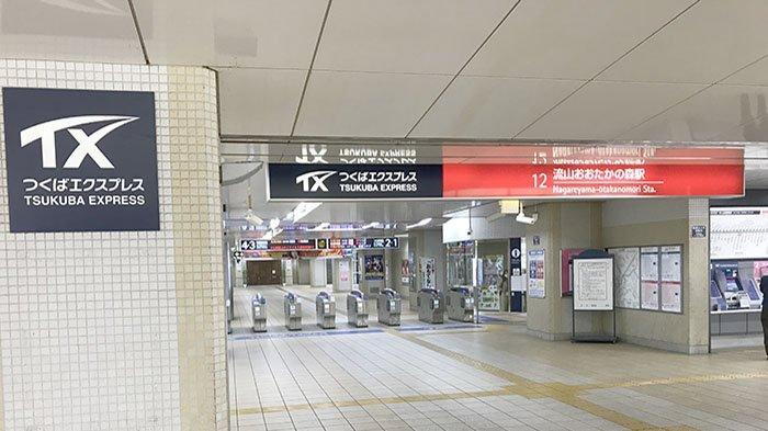 Sebuah stasiun JR Tsukuba Express yang tampak kosong, Sabtu (2/5/2020) jam 11 siang di tengah masa Golden Week di Jepang (sejak 29 April - 10 Mei 2020).