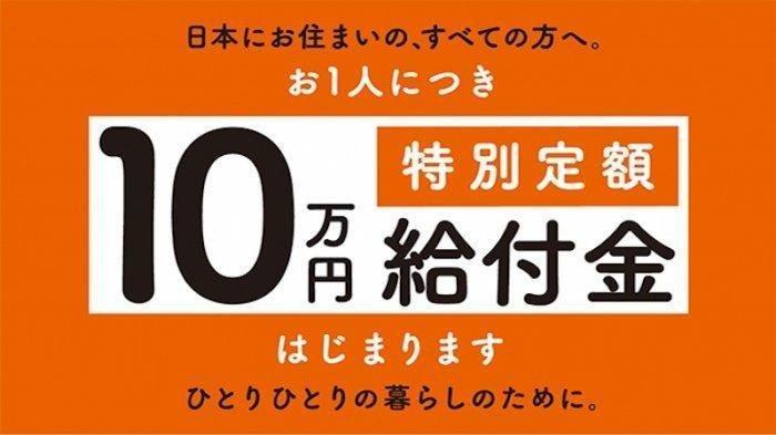 400 Ribu Warga Jepang Tidak Menerima Subsidi Pemerintah 100.000 Yen