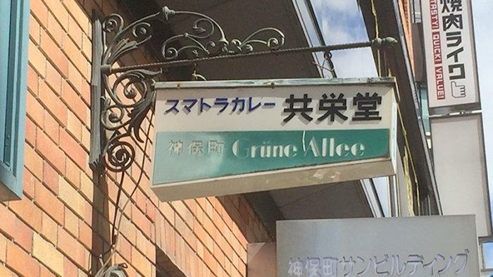 Membawa Nama Sumatera, Makanan Kari Jepang Ini Cukup Laku di Tokyo