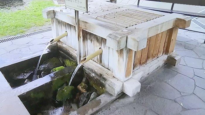 Sumber mata air di Matsumoto, Jepang.