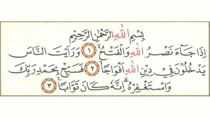 Surat An-Nasr Ayat 1-3 dalam Arab dan Latin Lengkap Beserta Arti serta Tafsirnya