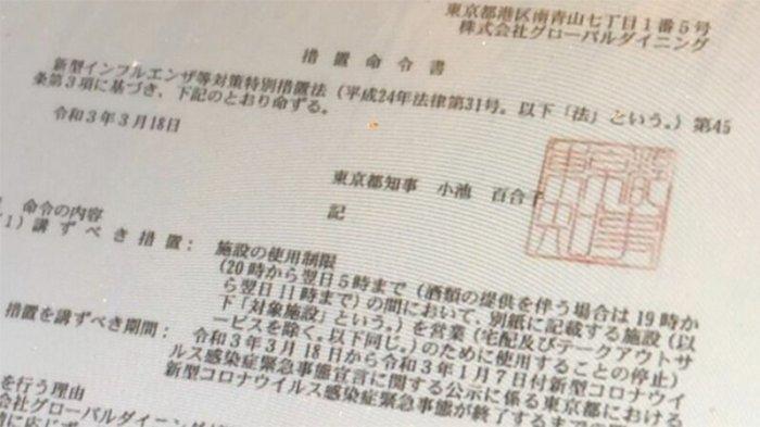 Pertama Kali Jepang Keluarkan Perintah Pemendekan Jam Restoran, Pelanggaran Denda 300.000 Yen