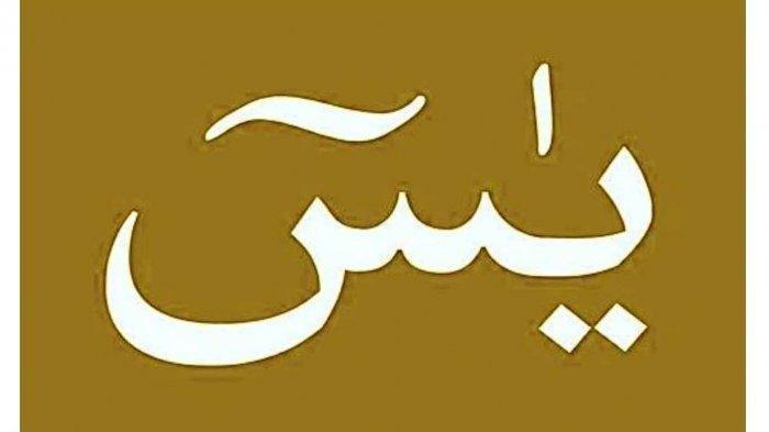 Bacaan Yasin dan Tahlil: Lengkap dengan Tulisan Arab, Latin dan Terjemahannya