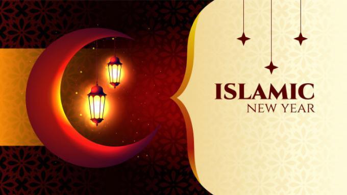 Kapan 1 Muharram 1443 H? Berikut Bacaan Doa Akhir dan Awal Tahun Baru Islam 2021