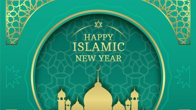 Kapan Tahun Baru Islam 2021 atau 1 Muharram 1443 H? Ini Jadwal hingga Sejarahnya