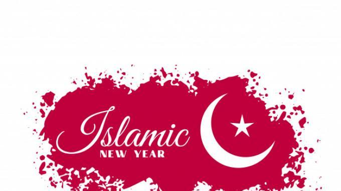 Bacaan Doa Akhir dan Awal Tahun Baru Islam 2021, Berikut Keutamaan dan Amalan Bulan Muharram