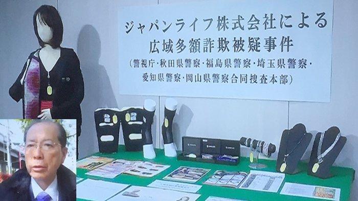Jualan Kalung Jimat, Bos Japan Life Mengakui Penipuan di Persidangan Tokyo Jepang
