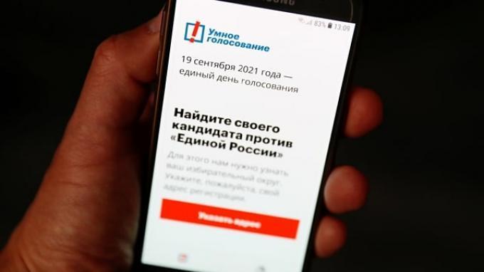 Apple dan Google Hapus Aplikasi Oposisi Rusia, Pengamat: Berita Buruk bagi Demokrasi