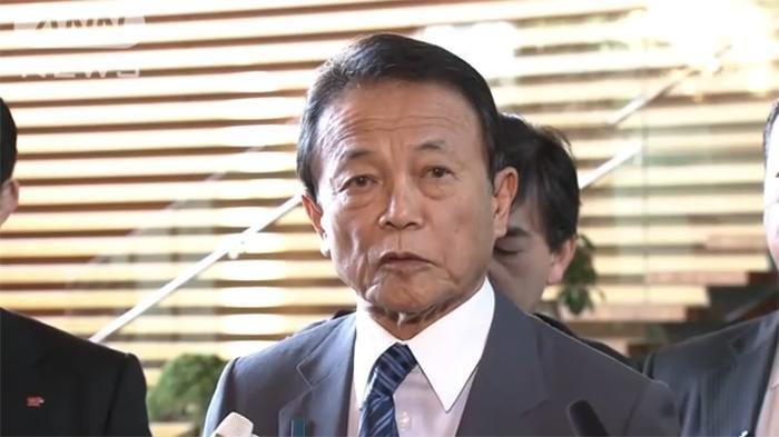 Hari Minggu ATM Bank Mizuho Error, Menkeu Jepang Minta Diselidiki Segera