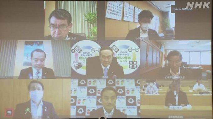 Vaksinasi Covid-19 Dosis Kedua Tertunda, Menteri Jepang Taro Kono Minta Maaf