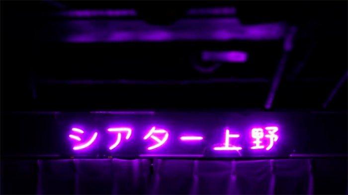 Masyarakat Pertanyakan Kasus Penggerebekan Tempat Usaha Penari Striptis di Ueno Jepang
