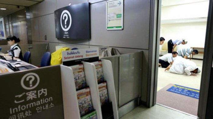 Tempat Salat di Bandara Narita Chiba Jepang