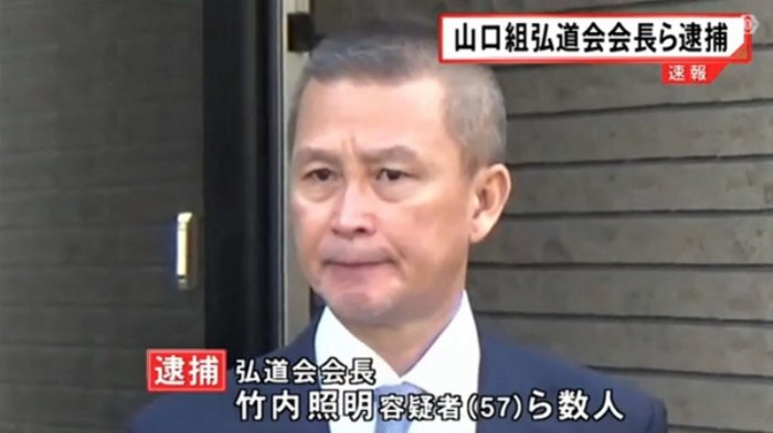 Bos Kodokai Yakuza Jepang Ditangkap Polisi Karena Pemerasan