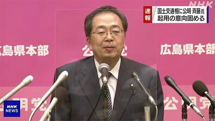 Fumio Kishida Tunjuk Tetsuo Saito dari Partai Komeito Sebagai Menteri Transportasi Jepang