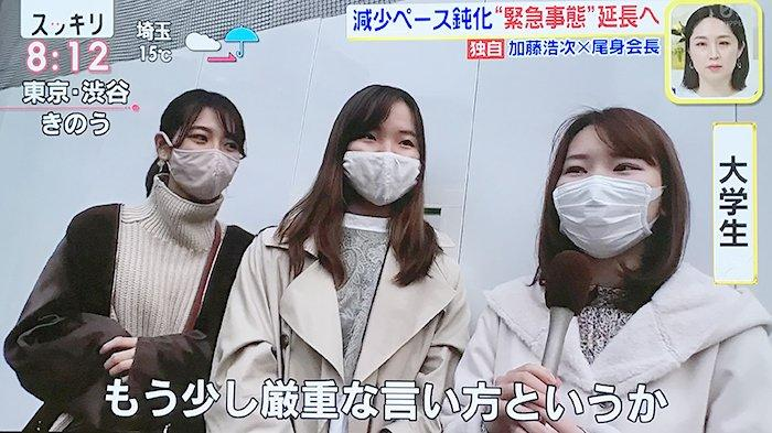 Mahasiswi Jepang Minta PM Yoshihide Suga Bersikap Lebih Tegas Lagi di Masa Pandemi Covid-19