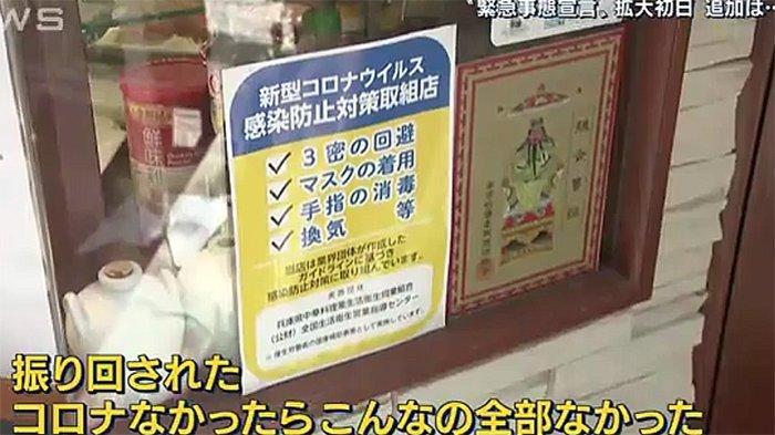 Protokol kesehatan Jepang yang diimbau pemerintah ditempel pada semua toko restoran di Jepang.