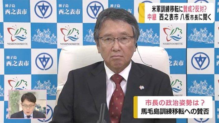 Walikota Nishioomote Mageshima Kagoshima, Shunsuke Yaita.