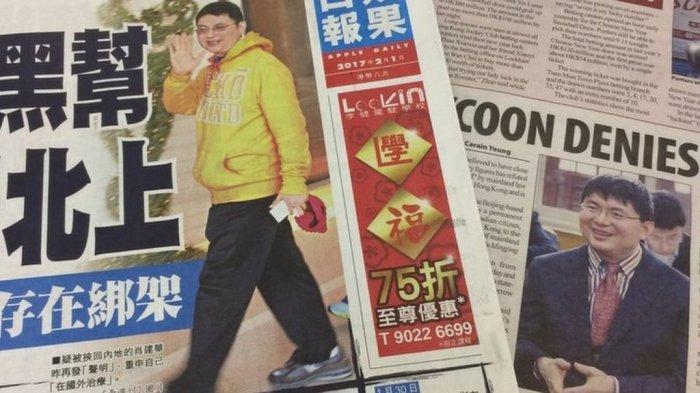 Xiao Jianhua menghilang