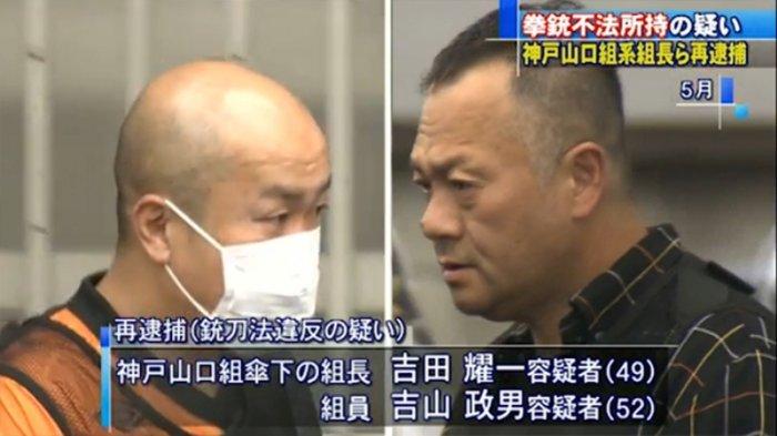 2 Yakuza Jepang Kembali Ditangkap Polisi Karena Memiliki Pistol dan 5 Peluru