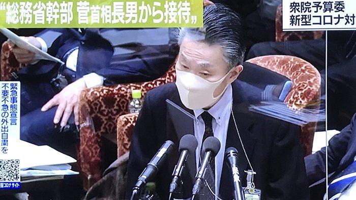 Pejabat Tinggi Jepang Kembalikan Uang Makan di Restoran Setelah Tahu Ada CEO Perusahaan