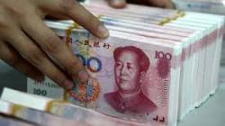 Operasi Moneter, Bank China Tukar Dolar AS ke Yuan